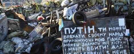 """Der schwierige """"Frieden"""" in der Ukraine"""