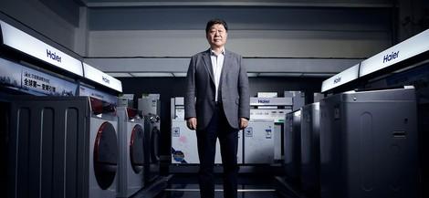 """Der """"mündige Arbeitnehmer"""" ausgerechnet aus chinesischer Sicht: Radikaler als vermutet"""