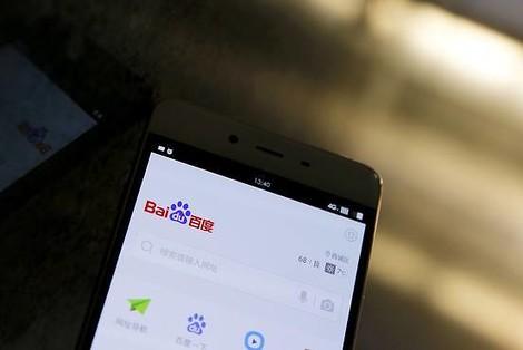 China verpflichtet Baidu zu tun, was Presseverleger gern von Google hätten