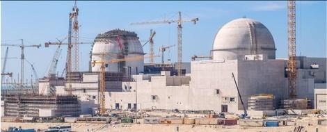 Zum Jahrestag: Die atomare Gefahr bleibt