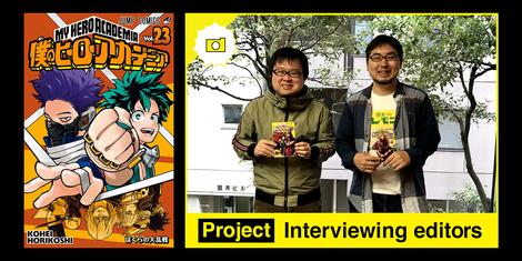 """""""Project Interviewing Editors"""" - Von der Idee zum ersten Manga Band"""